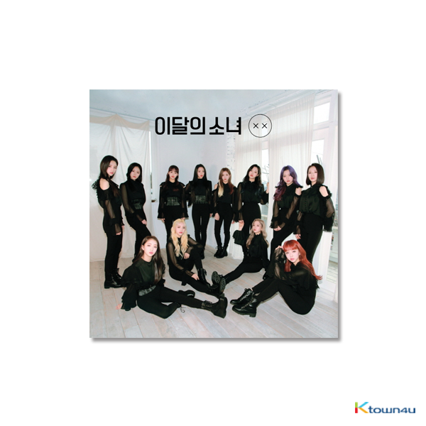 This Month's Girl (LOONA) - Repackage Mini Album [X X] (Nomal A Ver.)
