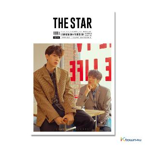 [Bromide + Tube for Bromide] THE STAR 2019.03 A Type (Lai Kuan Lin & Pentagon : Wooseok) *Cover image will be later update