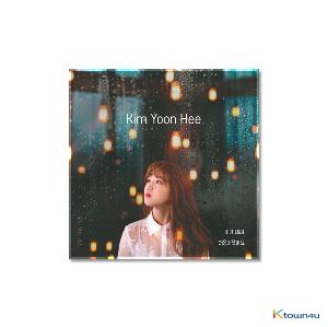 Kim Yoone Hee - Single Album Vol1 [It's raining]