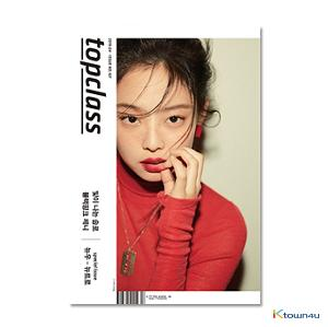 【杂志】TOP CLASS 2019.04 (封面 : BLACKPINK : JENNIE)