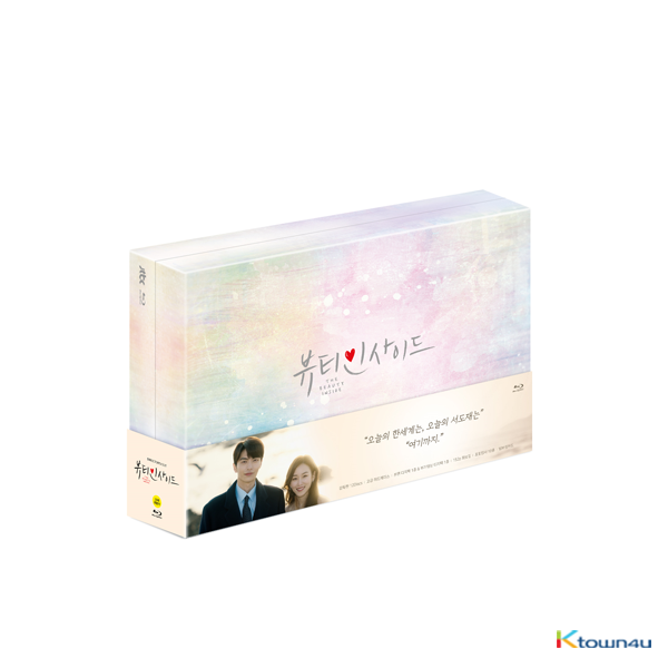 [Blu-Ray] The Beauty Inside Director's Cut Limited Edition Blu-Ray (Seo Hyun Jin, Lee Min Ki)