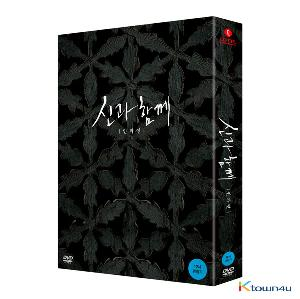 [DVD] Along with the Gods : The Last 49 Days 2Disc First Press Limited Edition DVD