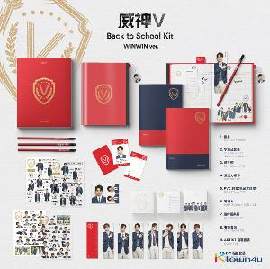 WayV - 2019 WayV Back to School Kit (WINWIN) *Ktown4u Preorder benefit : Big Postcard 115*170mm 1p