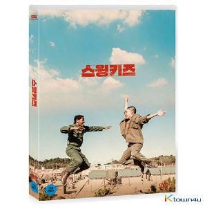 [DVD] Swing Kids (都暻秀 D.O.) *Not included Outcase