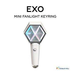 EXO - OFFICIAL MINI LIGHT STICK KEYRING 钥匙扣 (*Order can be canceled cause of early out of stock)