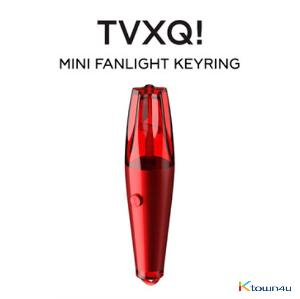 东方神起 TVXQ! - OFFICIAL MINI LIGHT STICK KEYRING (*Order can be canceled cause of early out of stock)
