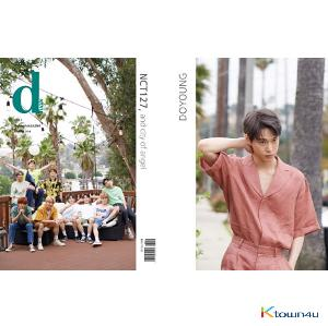 [Magazine] D-icon : Vol.5 NCT127 - NCT127, and city of angel [2019] DoYoung Ver