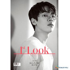 【杂志】1ST LOOK- Vol.181 (PRODUCEX101 : KIM MIN KYU)