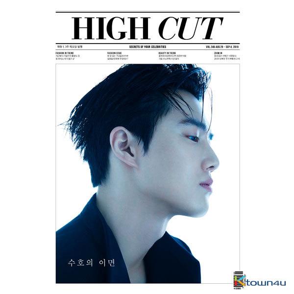 [杂志] High Cut - Vol.246 (SUHO)