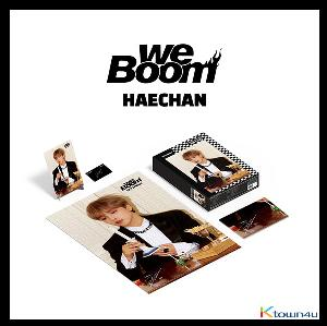 NCT DREAM - Puzzle Package Chapter 4 Limited Edition (Haechan Ver.)