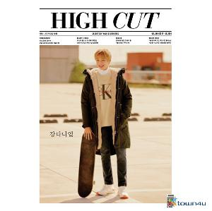 [Magazine] High Cut - Vol.249 D Type (Kang Daniel)