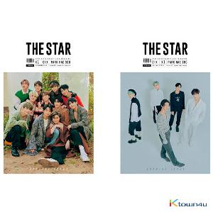 【杂志】THE STAR 2019.12 (Front Cover : CIX / Back Cover : X1)