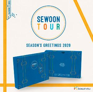 郑世云 - 2020 SEASON'S GREETINGS