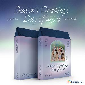 WJSN - 2020 SEASON'S GREETINGS