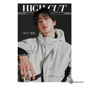 [Magazine] High Cut - Vol.255 A Type (NCT : JAEHYUN)
