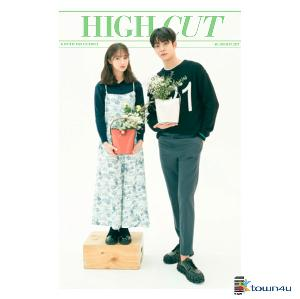 High Cut - Vol.258 (Rowoon, Hye Yoon)
