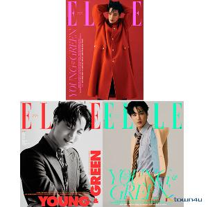 ELLE 2020.04 (Cover : Kai / Content : Kim Yo Han, HoShi, ITZY, SF9 : Rowoon & Insung) (*Different versions will be sent in case of purchasing 2 or more)