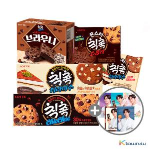 [乐天 LOTTE] 巧克力甜点 Chic Choc Choco Snack 90g*2ea + Monster Chic Choc 40g*2ea + Chic Choc Brownie 160g*1ea (SF9 : ROWOON) *送金路云小卡1套5张 (*Order can be canceled cause of early out of stock)
