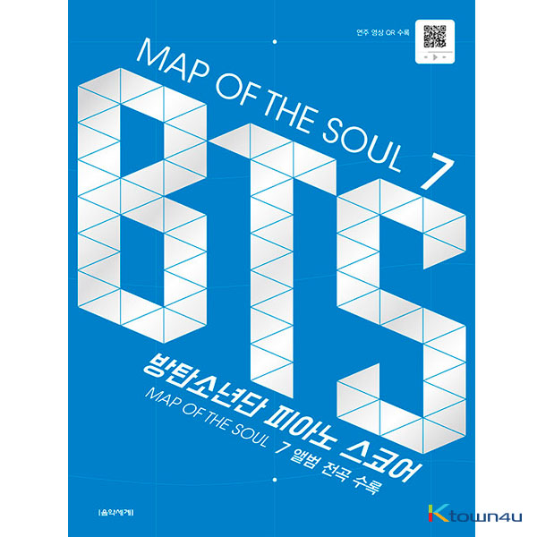 [BOOK] BTS - MAP OF THE SOUL 7 BTS PIANO SCORE