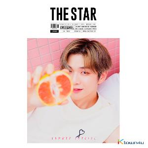 【杂志】THE STAR 2020.06 A Type (Kang Daniel)