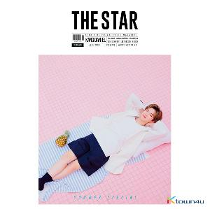 【杂志】THE STAR 2020.06 B Type (Kang Daniel)