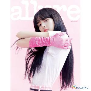 allure 2020.06 A Type (LISA)