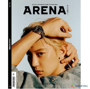 【杂志】ARENA HOMME+ 2020.7 A Type (Cover : CHANYEOL / Content : NCT DREAM : JENO &  JAEMIN & RENJUN)