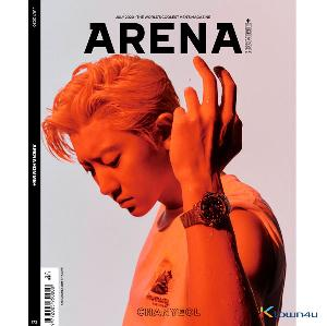 【杂志】ARENA HOMME+ 2020.7 B Type (Cover : CHANYEOL / Content : NCT DREAM : JENO &  JAEMIN & RENJUN)
