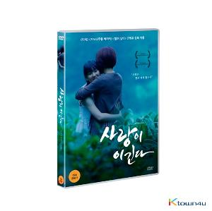 [DVD] Love Never Fails