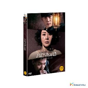 [DVD] House of the Disappeared (2pm : Taec Yeon)