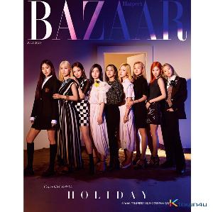 HARPER`S BAZAAR 2020.07 (TWICE GROUP) *Cover Poster gift 1p