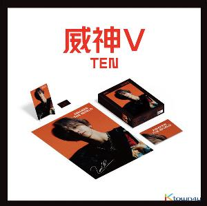 WayV - Puzzle Package Limited Edition (Ten Ver.)