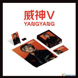 WayV - Puzzle Package Limited Edition (YangYang Ver.)