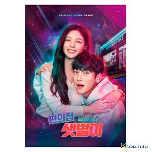 Backstreet Rookie O.S.T - SBS Drama (Track list : Kang Daniel, APRIL, WJSN)