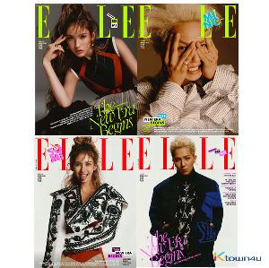 ELLE 2020.09 A Type (Content : Jennie 13p, NCT DREAM 4p) *Cover Random 1p out of 4p