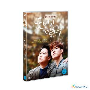 [DVD]  Goodbye and Hello