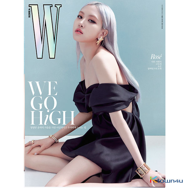 W KOREA 2020.10 B Type (Cover : BLACKPINK ROSE / Content : TAEYEON 10p)