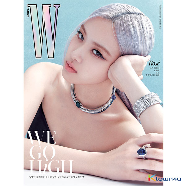 W KOREA 2020.10 A Type (Cover : BLACKPINK ROSE / Content : TAEYEON 10p)