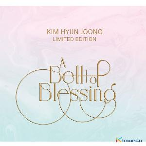 金贤重 Kim Hyun Joong - Album [A Bell of Blessing]