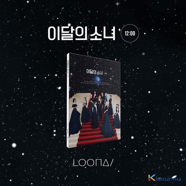 This Month's Girl (LOONA) - Mini Album Vol.3 [12:00] (A ver.)