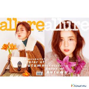 allure 2020.11 (Content : Yeri 8p, Henry 8p) *Cover Random 1p out of 2p