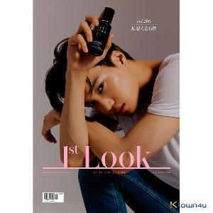 1ST LOOK- Vol.206 A Type (Cover : KAI / Content : CIX)