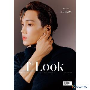 1ST LOOK- Vol.206 B Type (Cover : KAI / Content : CIX)