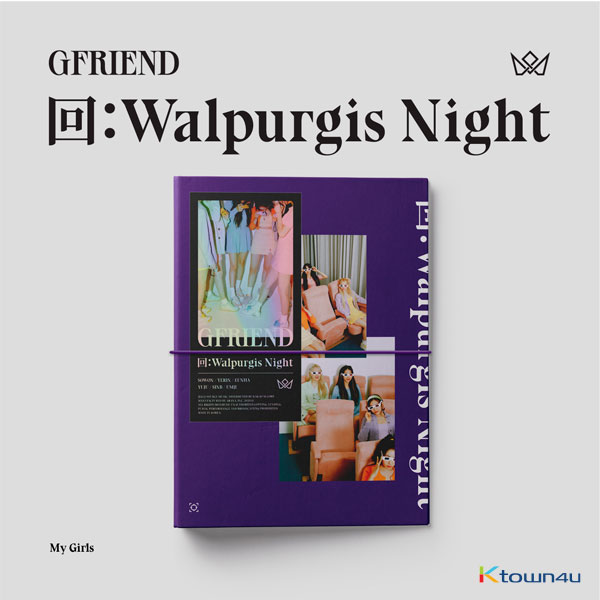 GFRIEND - Album [回:Walpurgis Night] (My Girls Ver.)