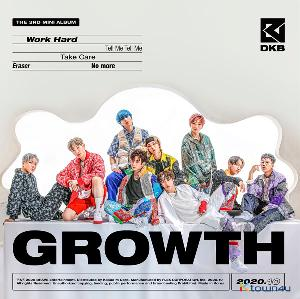 DKB - Mini Album Vol.3 [GROWTH]