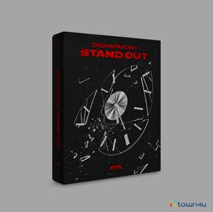 [Ktown4u Event] P1Harmony - Mini Album Vol.1 [DISHARMONY : STAND OUT]