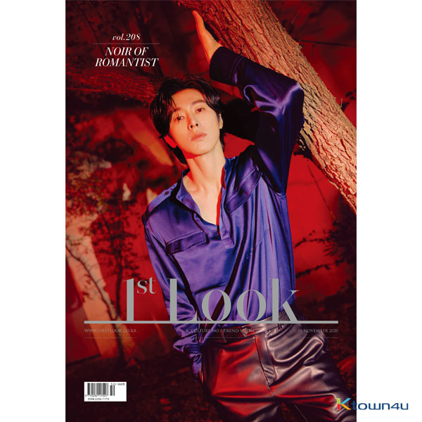 1ST LOOK- Vol.208 (Cover : U-Know / Backcover : Kim Ha-neul)