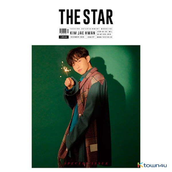 THE STAR 2020.12 (Back Cover : Kim Jae Hwan)