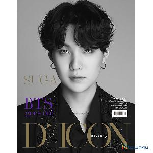 [Magazine] D-icon : Vol.10 BTS goes on! : SUGA
