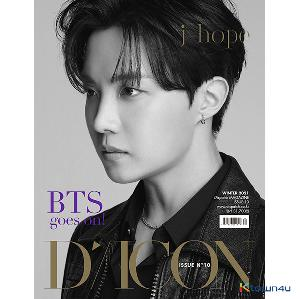 [Magazine] D-icon : Vol.10 BTS goes on! : J-HOPE